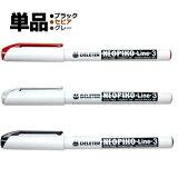 デリーター ラインドローイングペン ネオピコライン3 単品 (NEOPIKO-Line-3) ブラック セピア グレー (0.03mm/0.05mm/0.1mm/0.2mm/0.3mm/0.5mm/