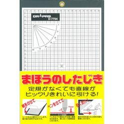 定規がなくてもまっすぐな線が引けるドラパスまほうのしたじき魔法の下敷き(PVC製)