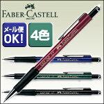 �ڥե����С������ƥ�/FABER-CASTELL��TK-FINE_GRIP���㡼�ץڥ�0.5mm(�磻��/�֥롼/�֥�å�/�����)