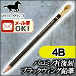 PALOMINOBLACKWING��4B��1��