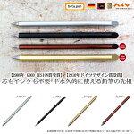 BetaPen「ベータペン」(シルバー、ブラック、ナチュラル)芯もインクもない半永久的に使用できる金属鉛筆【メタルペン】【金属ペン】【Metalpoint】