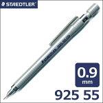 《メール便可》ステッドラー製図用シャープペンシル9255509(0.9mm)STAEDTLER/建築士試験用アイテム/製図用シャープ/一般用シャープ/92555