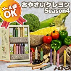 ★メール便での発送可能★ 国産の米ぬかからとれるライスワックスをベースに、本物の野菜粉末を...