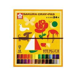 サクラクレパス太巻24色(ゴムヒモ付)