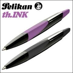 ドイツの筆記具メーカーとして名高いPelikan(ペリカン)の新しいカジュアルなボールペン。ペリ...
