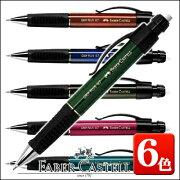 ファーバーカステル ペンシル デザイン シリーズ グリップ シャープペンシル グリーン ブラック ペトロールグリーン グリッププラスシャープ