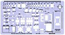 [銅鑼路徑模板]供供銅鑼路徑模板學校教育使用的模板建築科使用