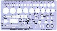 [銅鑼路徑模板]供電子供銅鑼路徑模板學校教育使用的模板科使用