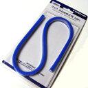 【ステッドラー/STAEDTLER】マルス 自在曲線定規 目盛付き(50cm)