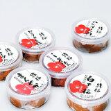 【全品500】猿梅の選べるお味見コーナー[梅干し][無臭にんにく]【10P02jun13】【RCP】