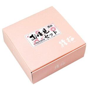 和歌山県産梅干南高梅送料無料8種類入り猿梅のお試しセット