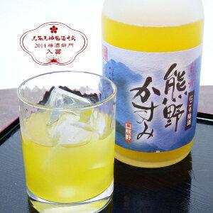 熊野かすみ(にごり梅酒)