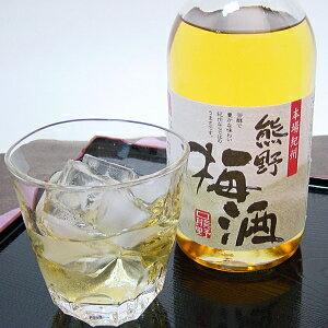 熊野梅酒(紀州の梅酒)