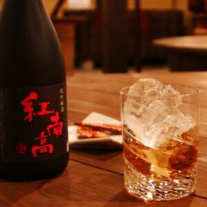 紅南高梅酒(中野BC)