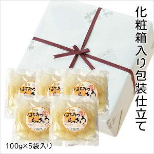 国産らっきょう(甘酢漬け)