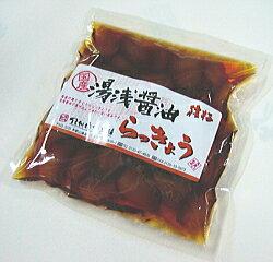 湯浅醤油らっきょう(100g)味見用