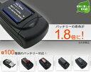 DMC-FX7W DMC-FX7PP-S FinePixF810 Z3等対応エコモード搭載 FUJIFILM NP-40用/Panasonic DMW-...