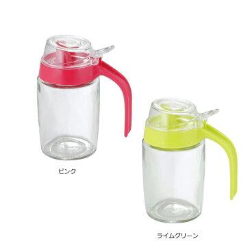 SALUS セーラス パルマ オイルポット(ピンク・ライムグリーン) /ガラス保存容器,調味料入れ,キッチン用品,オイルボトル,オイル差し,油容器[kit]
