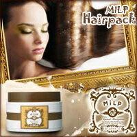 【メール便不可】MILP ミルプヘアパック 200g毎日のホームケアで髪の潤いアップ生コラーゲン...