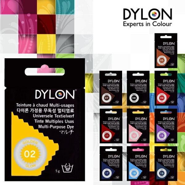 DYLON ダイロン マルチ