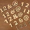 自社工房木製切り抜き文字(数字・記号)3cm 厚さ約6mm /切り文字...