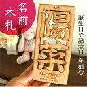 令和グッズ 自社工房透かし彫り木札(牛革ひも50cm付き)9