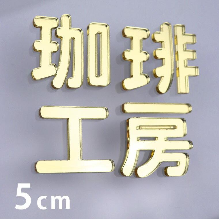インテリア小物・置物, その他 5cm 3mm DIY