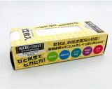 富士商(Fujisho) 繰り返し使える マイクロファイバー クロス ティッシュ 22.5×22.5cm 12枚セット