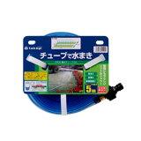 takagi(タカギ) 散水チューブ 5m G405