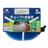 takagi(タカギ) 散水チューブ 10m G410