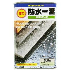 商品リンク写真画像:楽天さん防水一番