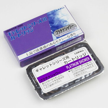 オカモト産業 芳香剤 ギャレット スペア プラチナシャワー