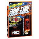 SOFT99 ( ソフト99 )激速ガラコ フッ素コーティング 04174