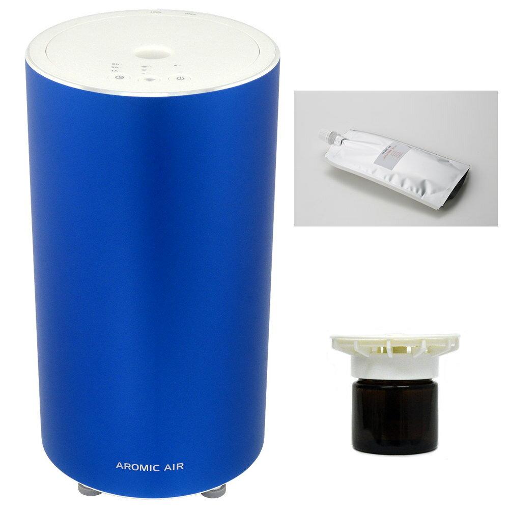 アロマスター アロミックエアー サファイアブルー 気化式 アロマ ディフューザー と 専用オイル全12種類50ml、専用オイルビンセット(キャップ部・ピン) 50ml 12個付 :アンシェル