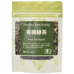 شاي كاريس سيجو الأخضر المدلفن العضوي 20 جرام معتمد من JAS العضوي [غدًا] [Charis Seijo Herbal Tea Organic JAS Certified]
