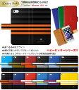 iPhone X ケース iPhone 7 ケース 手帳型 全機種対応 ケース シンプル 三本ライン レザー チェック柄 スマホケース ブランド スポーツ観戦 サッカー Xperia Z5 compact XPERIA Z5 iphonese iPhone6 GALAXY Xperi ARROWS AQUOS カバー