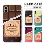 チョコレート スマホケース パステル ファンタジー