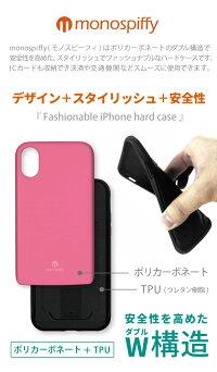 【slash/style】iPhonexケースiPhoneXケースハードケース送料無料icカード収納バンパー保護インスタ映え流行トレンド/スラッシュスタイルカラーニューフェイスカラフル