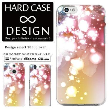 【 全機種対応 スマホ ケース 】 iPhone7 / 7plus 対応 クリアケース ハードタイプ ポリカネート スマートフォンケース スマホケース ハードケース iPhone Xperia galaxy nexus ARROWS AQUOS MEDIAS Optimus ELUGA DisneyMobile