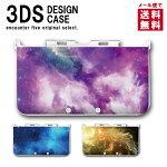 3DSカバーケース3DSLLNEW3DSLLデザインおしゃれ大人子供おもちゃゲーム