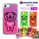 GRATEFUL DEAD グレイトフル・デッド iphone11対応ケース 蛍光グラデーション ネオンサンドケ……