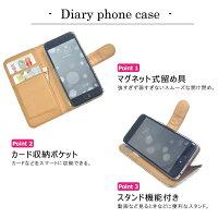 Phone7ケースiPhone6ケース手帳型全機種対応スマホケース送料無料30代大人可愛い
