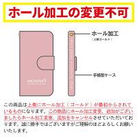 送料無料iPhoneXケースiPhone7ケースカバースマホケース流行トレンドヴィンテージレザー手帳型全機種対応プリントグランジデザインダメージグラデーションアメカジ横開きPUレザーケースコンチョターコイズフリンジ30代40代ラッピング