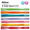 【お取寄せ】 IOMIC イオミック Art Grip Series アートグリップシリーズ X-Grip Opus1 2.3 エックスフリップ・オーパス1 2.3