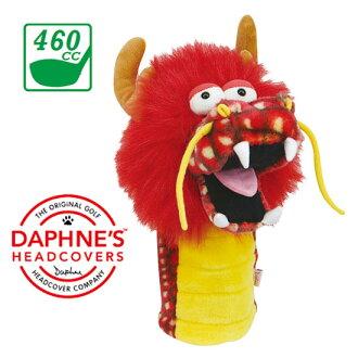 [訂購]Daphne's達菲需要龍司機腦袋覆蓋物460cc 10P03Dec16