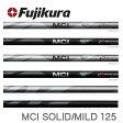 ☆送料無料☆【お取寄せ】 シャフト交換含む Fujikura フジクラ MCI SOLID/MILD メタルコンポジット ソリッド/マイルド MC125 WEDGE
