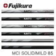 【お取寄せ】 シャフト交換含む Fujikura フジクラ MCI SOLID/MILD メタルコンポジット ソリッド/マイルド MC85 WEDGE