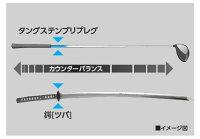 ☆送料無料☆【お取寄せ】三菱FUBUKIJ50/60/70【smtb-TD】【saitama】【smtb-k】【w3】10P01Feb14【RCP】
