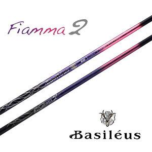 【テーラーメイド SIM/M/R15 スリーブ装着シャフト】Triphas トライファス Basileus Fiamma2 バシレウス フィアマ2