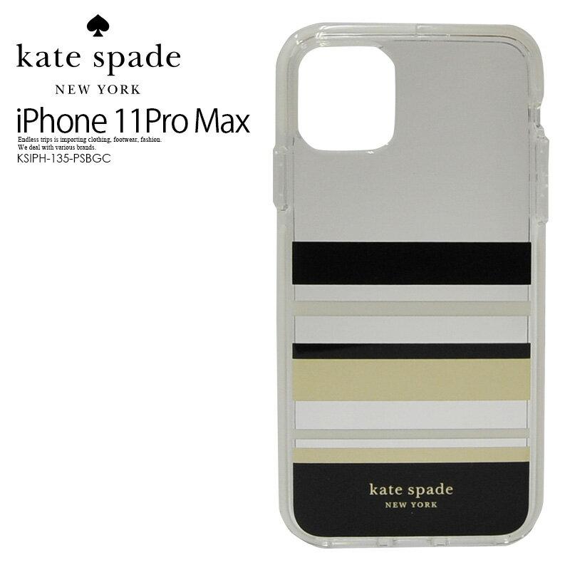 スマートフォン・携帯電話アクセサリー, ケース・カバー ! ! kate spade () DEFENSIVE HARDSHELL CASE FOR iPhone 11 Pro Max ( ) iPhone 11 Pro Max PARK STRIPE GOLD FOILBLACKCREAMCREAM BUMPERCLEAR KSIPH-135-PSBGC